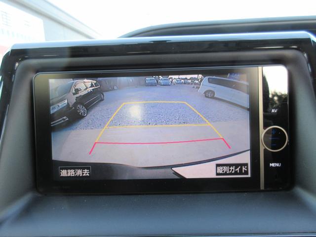 V 純正HDDナビ 地デジ Bluetooth バックカメラ 両側電動スライドドア クルコン オートマチックハイビーム スマートキー プッシュスタート アイドリングストップ LEDヘッドライト 1年保証付(10枚目)