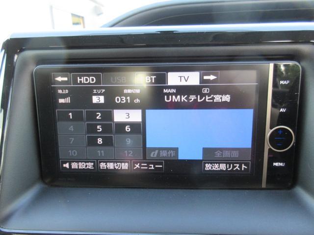 V 純正HDDナビ 地デジ Bluetooth バックカメラ 両側電動スライドドア クルコン オートマチックハイビーム スマートキー プッシュスタート アイドリングストップ LEDヘッドライト 1年保証付(11枚目)