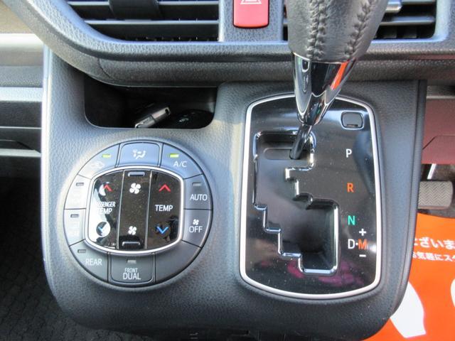 V 純正HDDナビ 地デジ Bluetooth バックカメラ 両側電動スライドドア クルコン オートマチックハイビーム スマートキー プッシュスタート アイドリングストップ LEDヘッドライト 1年保証付(12枚目)