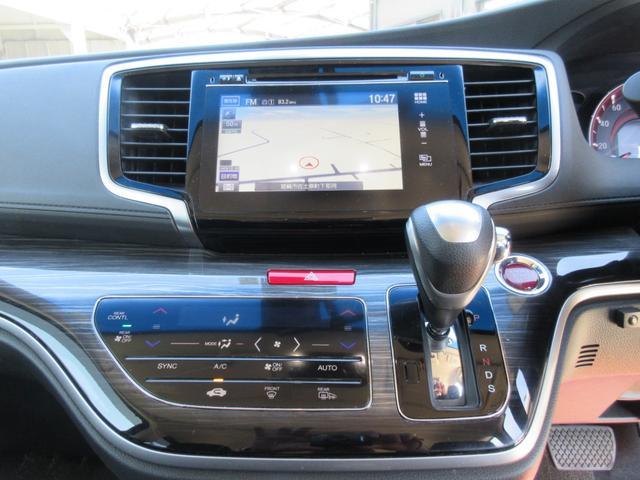 アブソルート・EX インターナビ 地デジ マルチビューカメラ Bluetooth HDMI 後席モニター 両側電動スライドドア クルコン ビルトインETC スマートキー パワーシート LEDヘッドライト 1年保証付(7枚目)