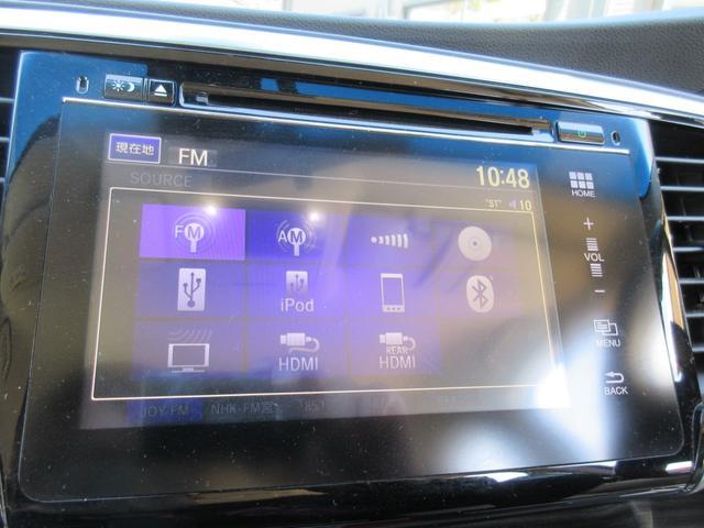 アブソルート・EX インターナビ 地デジ マルチビューカメラ Bluetooth HDMI 後席モニター 両側電動スライドドア クルコン ビルトインETC スマートキー パワーシート LEDヘッドライト 1年保証付(11枚目)