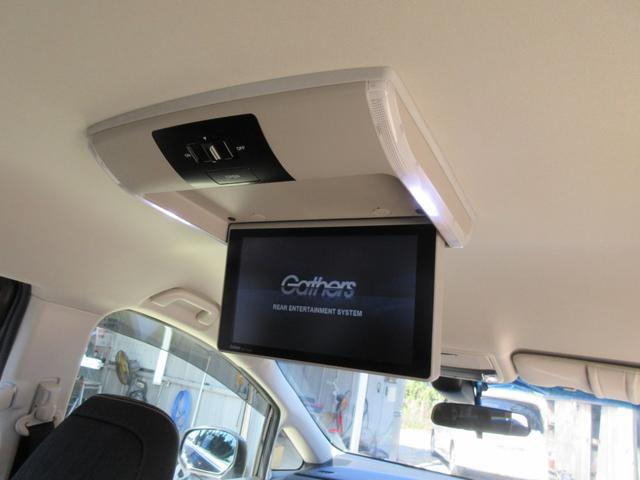 アブソルート・EX インターナビ 地デジ マルチビューカメラ Bluetooth HDMI 後席モニター 両側電動スライドドア クルコン ビルトインETC スマートキー パワーシート LEDヘッドライト 1年保証付(12枚目)
