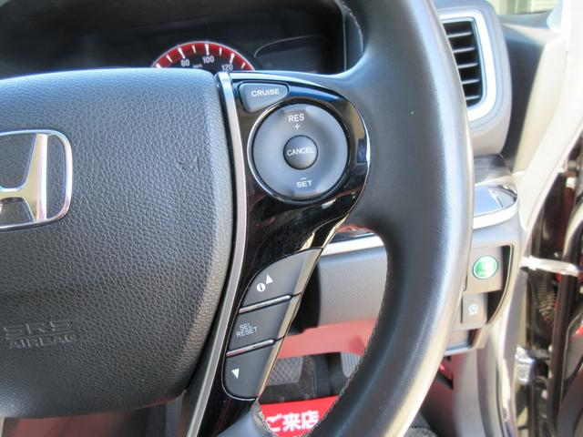 アブソルート・EX インターナビ 地デジ マルチビューカメラ Bluetooth HDMI 後席モニター 両側電動スライドドア クルコン ビルトインETC スマートキー パワーシート LEDヘッドライト 1年保証付(17枚目)
