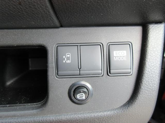 ライダー Jパッケージ ナビ 左側電動スライドドア ETC インテリキー プッシュスタート クルコン 純正16インチAW 1年保証付(10枚目)