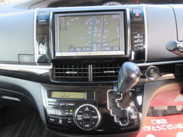商談時にはお車の状態や詳細情報など、とにかくお客様に分かりやすい説明を心掛けています。
