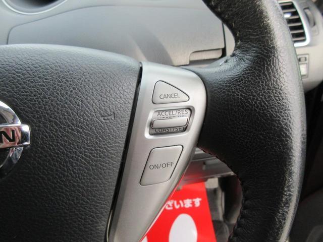 ハイウェイスター ALPINE8インチナビ 地デジ Bluetooth 両側電動スライドドア クルコン ETC インテリキー アイドリングストップ 純正16インチAW HIDライト 1年保証付(6枚目)