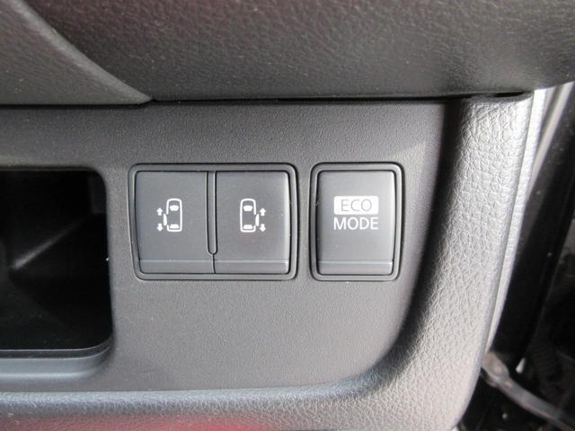 ハイウェイスター ALPINE8インチナビ 地デジ Bluetooth 両側電動スライドドア クルコン ETC インテリキー アイドリングストップ 純正16インチAW HIDライト 1年保証付(7枚目)