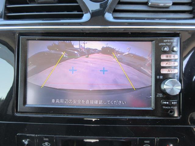 ライダー ブラックライン S-ハイブリッド 純正SDナビ 地デジ バックカメラ 両側電動スライドドア ETC クルコン インテリキー 16インチAW アイドリングストップ 1年保証付(9枚目)