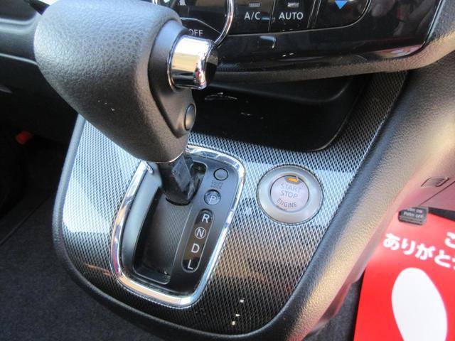 ライダー ブラックライン S-ハイブリッド 純正SDナビ 地デジ バックカメラ 両側電動スライドドア ETC クルコン インテリキー 16インチAW アイドリングストップ 1年保証付(11枚目)