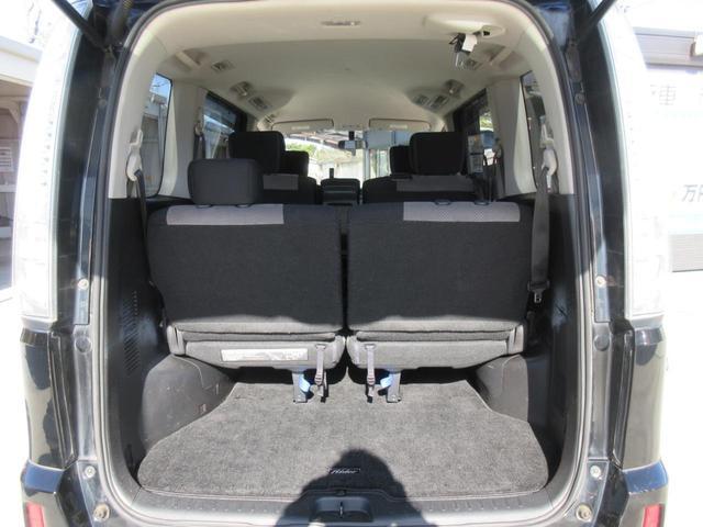 ライダー ブラックライン S-ハイブリッド 純正SDナビ 地デジ バックカメラ 両側電動スライドドア ETC クルコン インテリキー 16インチAW アイドリングストップ 1年保証付(28枚目)