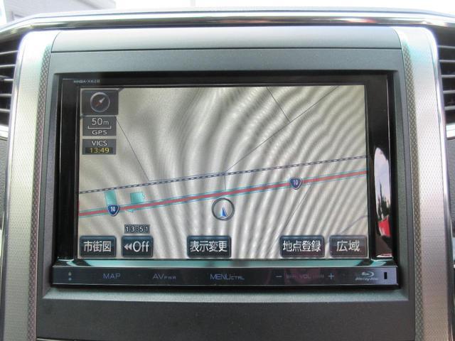 2.4Z Gエディション 純正8型HDDナビ バックカメラ Blu-ray再生 後席モニター 両側パワースライドドア パワーバックドア 黒本革パワーシート オットマン クルコン スマートキー HID 18インチAW(8枚目)