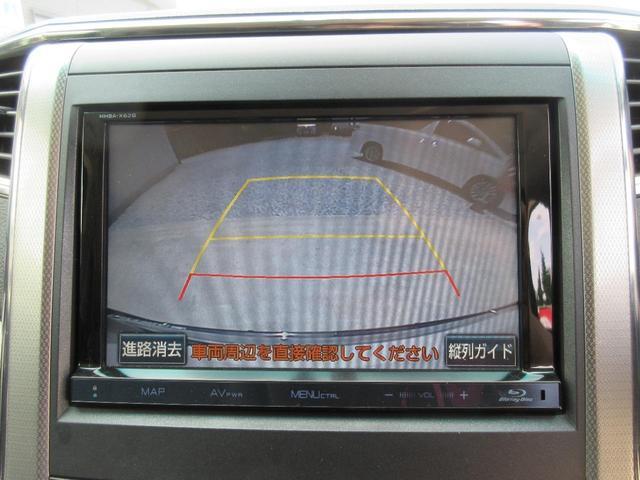 2.4Z Gエディション 純正8型HDDナビ バックカメラ Blu-ray再生 後席モニター 両側パワースライドドア パワーバックドア 黒本革パワーシート オットマン クルコン スマートキー HID 18インチAW(9枚目)