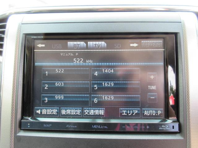 2.4Z Gエディション 純正8型HDDナビ バックカメラ Blu-ray再生 後席モニター 両側パワースライドドア パワーバックドア 黒本革パワーシート オットマン クルコン スマートキー HID 18インチAW(10枚目)