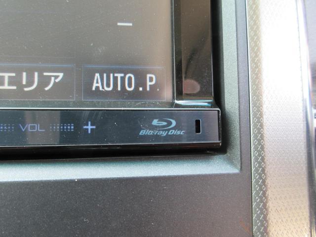 2.4Z Gエディション 純正8型HDDナビ バックカメラ Blu-ray再生 後席モニター 両側パワースライドドア パワーバックドア 黒本革パワーシート オットマン クルコン スマートキー HID 18インチAW(11枚目)