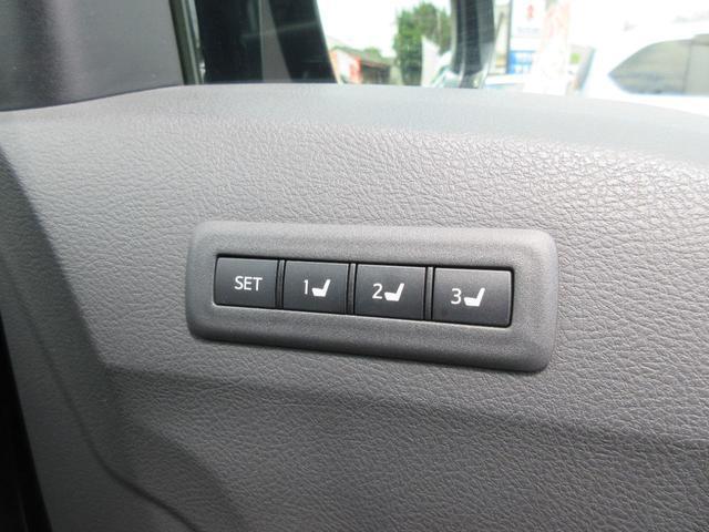 2.4Z Gエディション 純正8型HDDナビ バックカメラ Blu-ray再生 後席モニター 両側パワースライドドア パワーバックドア 黒本革パワーシート オットマン クルコン スマートキー HID 18インチAW(19枚目)