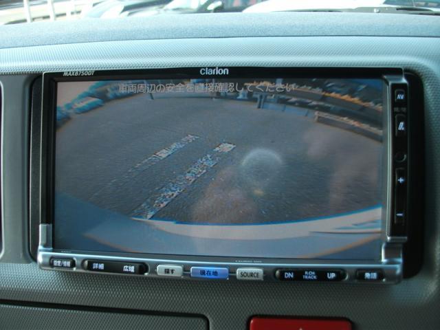 トヨタ レジアスエースバン スーパーロング GLパック HDDナビTV Bカメラ ETC