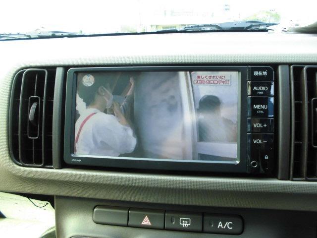 X 純正ナビTV Bカメラ ETC(7枚目)