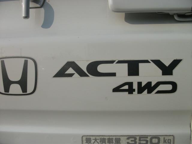 ホンダ アクティトラック SDX 4WD 5速ミッション