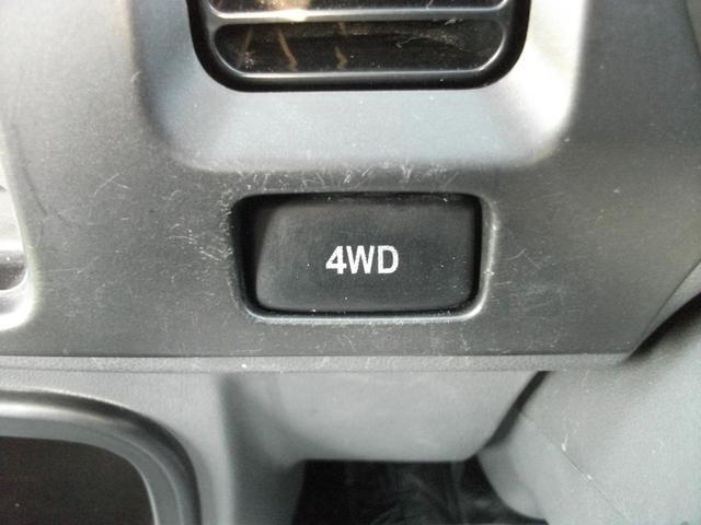 農用スペシャル 4WD 5速ミッション 三方開(7枚目)