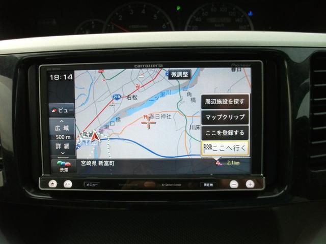 トヨタ ヴォクシー X ナビTV バックカメラ ETC