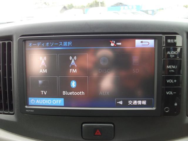 L 純正ナビ地デジ アイドリングストップ キーレス(14枚目)