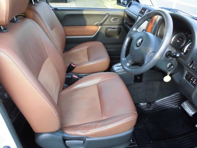 ランドベンチャー 4WD 社外マフラー 16AW キーレス(6枚目)