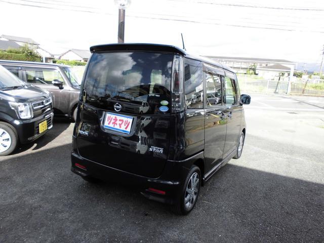 「日産」「ルークス」「コンパクトカー」「宮崎県」の中古車4