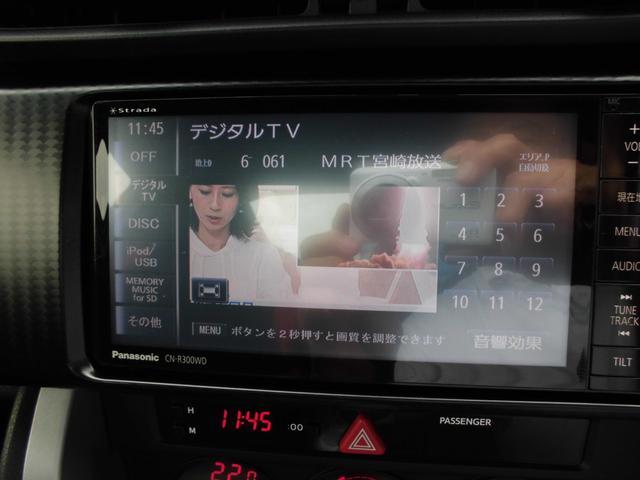 「トヨタ」「86」「クーペ」「宮崎県」の中古車10
