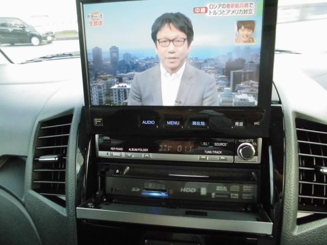 「日産」「ルークス」「コンパクトカー」「宮崎県」の中古車8