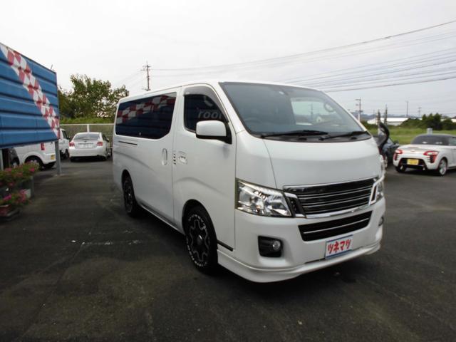 「日産」「NV350キャラバン」「その他」「宮崎県」の中古車2