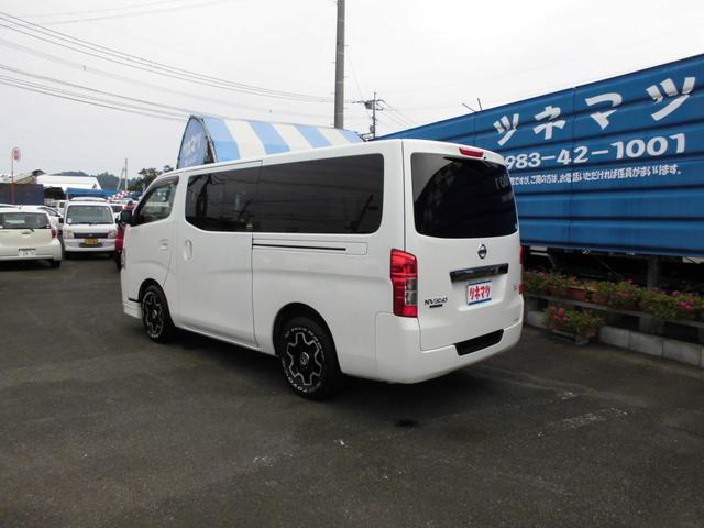 「日産」「NV350キャラバン」「その他」「宮崎県」の中古車3