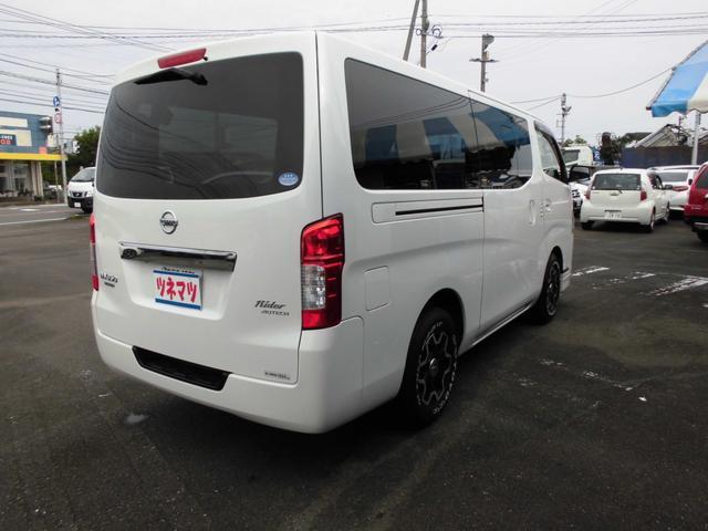 「日産」「NV350キャラバン」「その他」「宮崎県」の中古車4