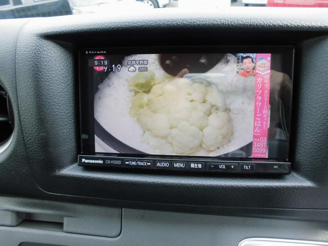 「日産」「NV350キャラバン」「その他」「宮崎県」の中古車7