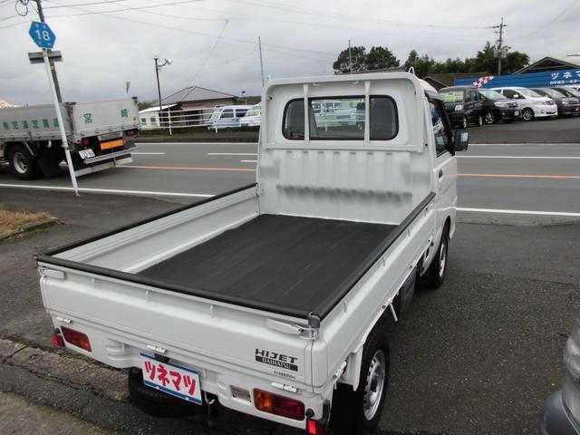 「ダイハツ」「ハイゼットトラック」「トラック」「宮崎県」の中古車4