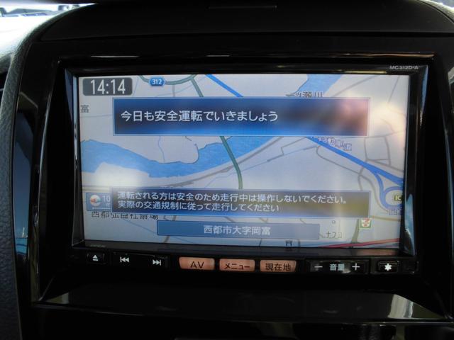 「日産」「ルークス」「コンパクトカー」「宮崎県」の中古車9