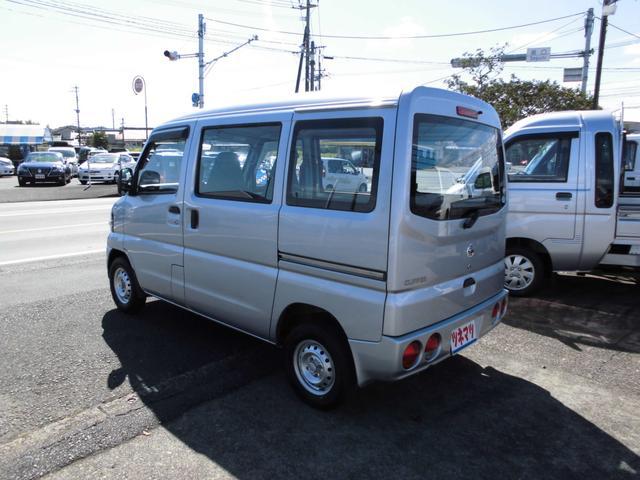 「日産」「NV100クリッパー」「軽自動車」「宮崎県」の中古車3