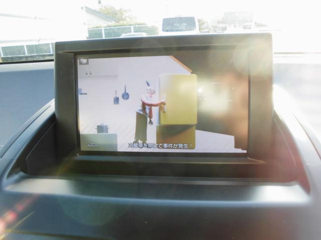 S 純正ナビ地デジ バックカメラ ETC LEDヘッドライト(7枚目)