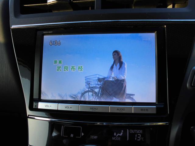 Sツーリングセレクション 8インチナビTV Bカメラ ETC(7枚目)