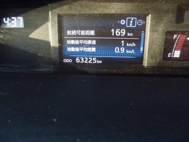 Sツーリングセレクション 8インチナビTV Bカメラ ETC(18枚目)