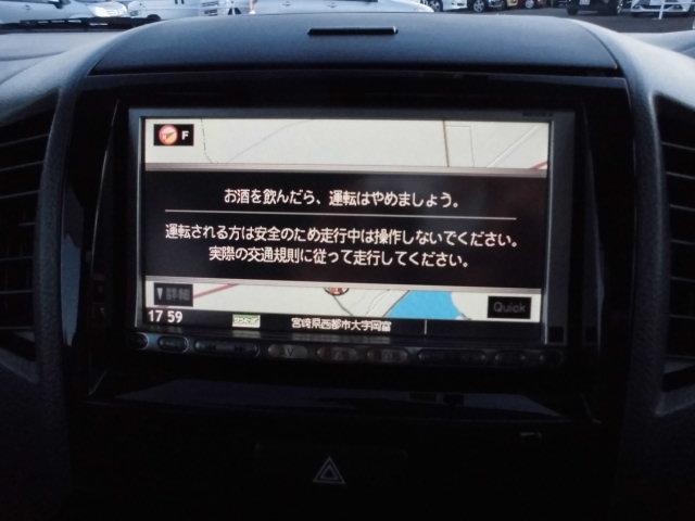 ハイウェイスター 純正ナビ地デジ 片側電動ドア インテリキー(9枚目)