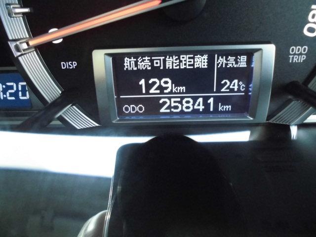GL 社外ナビ地デジ 後席モニター Bカメラ 片側電動ドア(16枚目)