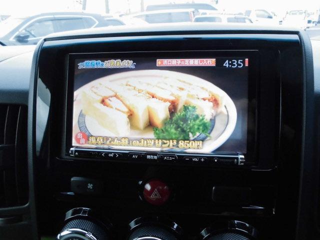 ローデスト D パワーパッケージ 社外ナビ地デジ Bカメラ 後席モニター ETC 両側電動スライドドア リアパワーゲート HIDライト(9枚目)