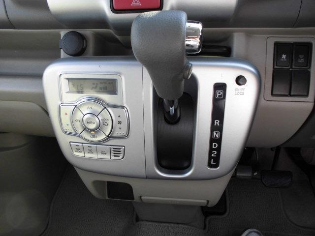 PZターボ レーダーブレーキサポート 純正ナビ地デジ 片側電動スライドドア スマートキー HIDライト(13枚目)