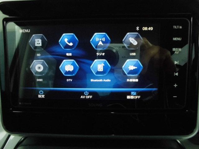 ハイブリッドXZ デュアルカメラブレーキサポート ナビ地デジ 両側電動スライドドア スマートキー アイドリングストップ LEDヘッドライト(11枚目)