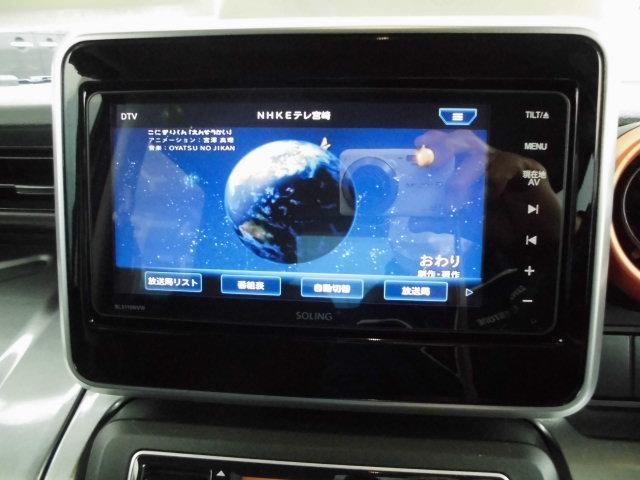 ハイブリッドXZ デュアルカメラブレーキサポート ナビ地デジ 両側電動スライドドア スマートキー アイドリングストップ LEDヘッドライト(12枚目)