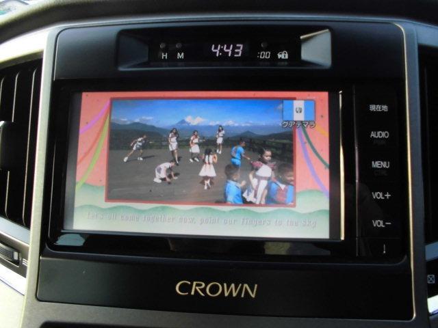 ロイヤルサルーン 女性ワンオーナー車 純正ナビ地デジ バックカメラ スマートキー プッシュスターター 走行20702km(8枚目)