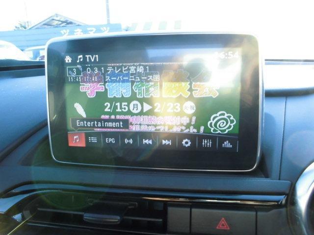 Sレザーパッケージ ワンオーナー車 純正ナビ地デジ バックカメラ 革シート BOSEサウンド LEDヘッドライト(9枚目)