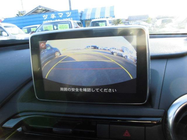 Sレザーパッケージ ワンオーナー車 純正ナビ地デジ バックカメラ 革シート BOSEサウンド LEDヘッドライト(11枚目)