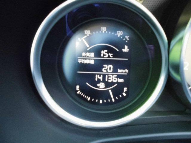 Sレザーパッケージ ワンオーナー車 純正ナビ地デジ バックカメラ 革シート BOSEサウンド LEDヘッドライト(19枚目)