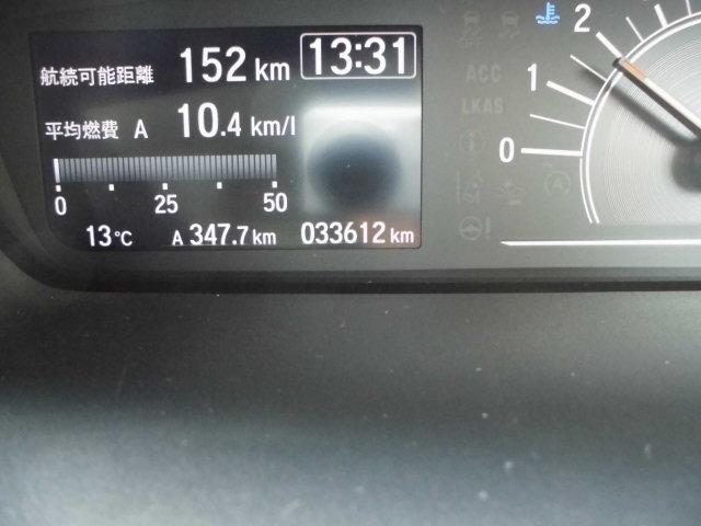 G・Lホンダセンシング 社外ナビ地デジ バックカメラ 片側電動スライドドア スマートキー 衝突軽減ブレーキ レーンアシスト(19枚目)